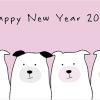 日向・東臼杵支部 新年ご挨拶