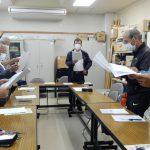 日南支部:支部役員会開催